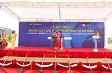 Khởi công dự án Nhà máy xử lý nước thải phía Nam TP. Nha Trang